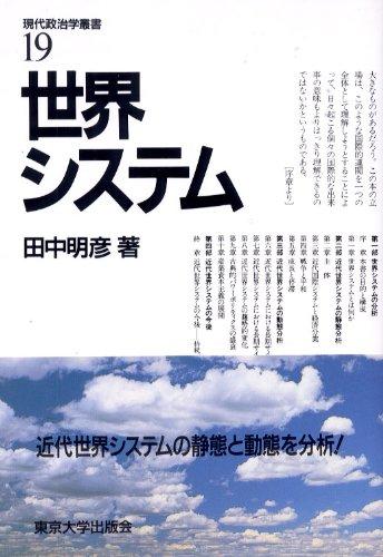 「ビジネスパーソンのためのリベラル・アーツ講座」 第6回 8/25!!